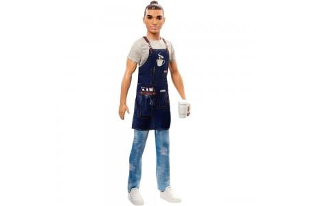 Barbie Ken Career Barista Doll Free Shipping