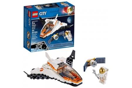 LEGO City Space Satellite Service Mission 60224 Space Shuttle Toy Building Set 84pc Sale