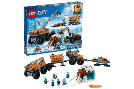 Black Friday 2020 | LEGO City Arctic Mobile Exploration Base 60195 sales