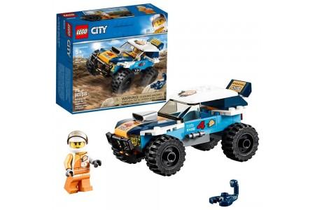 LEGO City Desert Rally Racer 60218 sales